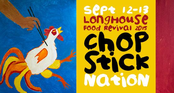 longhouse-food-revival-2015