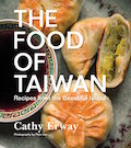 the-food-of-taiwan-recipes-from-the-beautiful-island